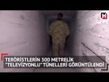 Турецкие солдаты в бункере курдов на горе Берсая