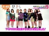 170929 Twice в программе Fuji TV @ Mezamashi TV.