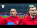 Россия - Аргентина 0:1. Товарищеский матч. 11.11.2017
