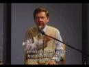 Экхарт Толле - За пределами ограничений - кто есть я, или Безобъектное сознание