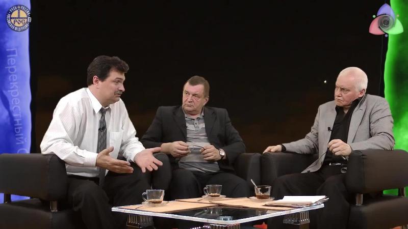 Болдырев - Миронов Нейромир-ТВ. Перекрестный Ответ 1 Путин