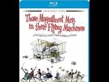 Воздушные Приключения Those Magnificent Men In Their Flying Machines 1965 Михалёв 720
