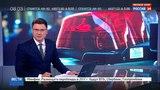 Новости на Россия 24  •  Aerosmith исполнили песню в поддержку Манчестера на концерте в Москве