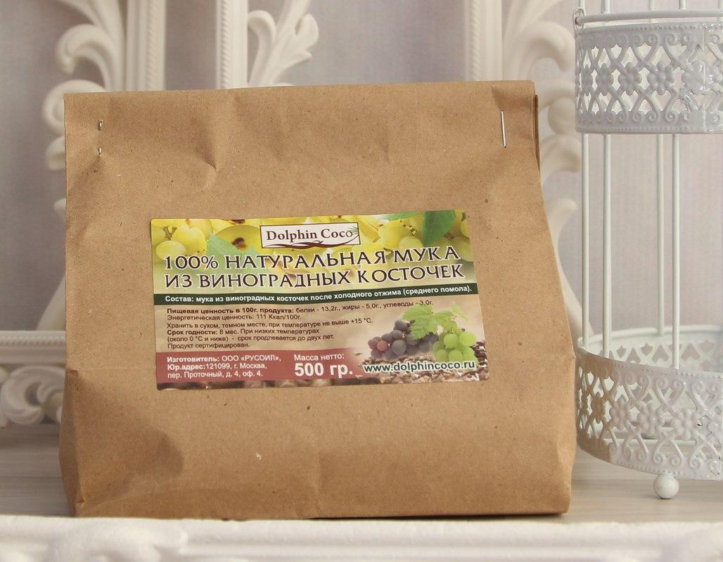 мука из виноград. косоточек (уп.500 гр)