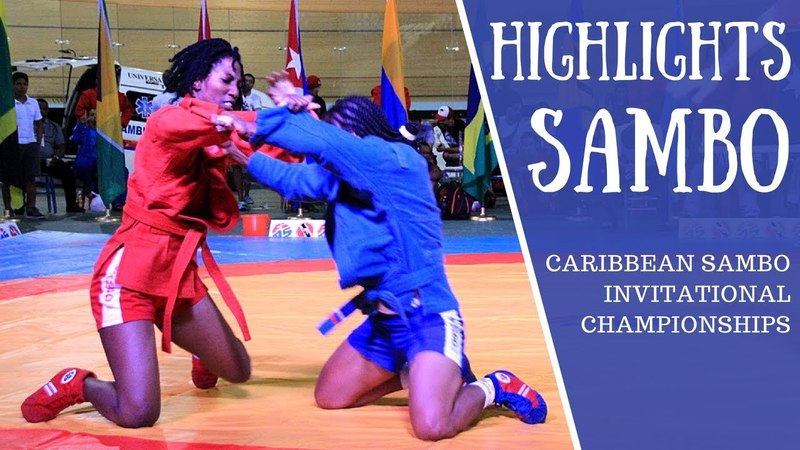 Самбо лучшие моменты Чемпионата Карибского региона 2018 в Тринидад и Тобаго