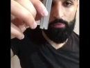 Оформление бороды нитью