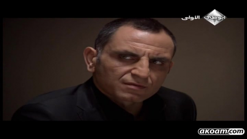 Wadi.El-Zeaab.S04.Ep45-akoam.com