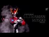 [dragonfox] Ultraman R/B - promo (RUSUB)