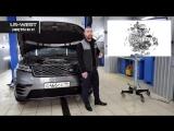 Range Rover VELAR - какие двигатели Обзор Велар. Часть 3