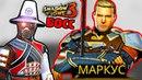 2 Второй БОСС в 3 Главе Как победить МАРКУСА в Shadow Fight 3 прохождение игры бой с тенью летсплей