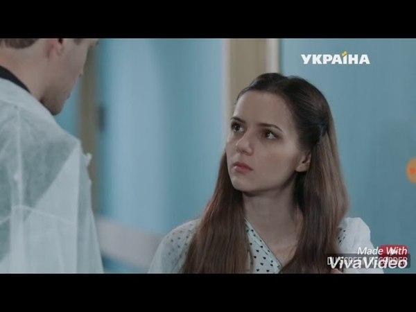 Аня и Денис/Биения сердца/Обручка з рубіном