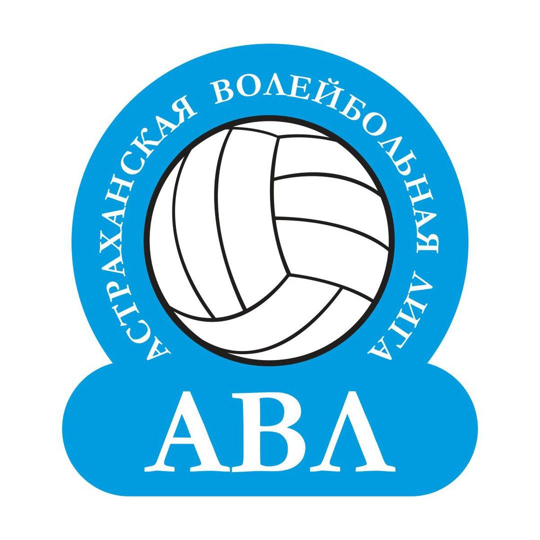 Астраханская волейбольная лига