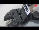 KN 7101200 Компактный болторез CoBolt® KNIPEX