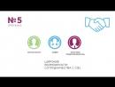 Почему CIEL 14 причин начать сотрудничество с компанией