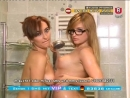 VTS_11_1 (2) Eurotic tv April and Penelope shower