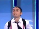 КВН Сборная 'Днепропетровска' песня про школу.mp4