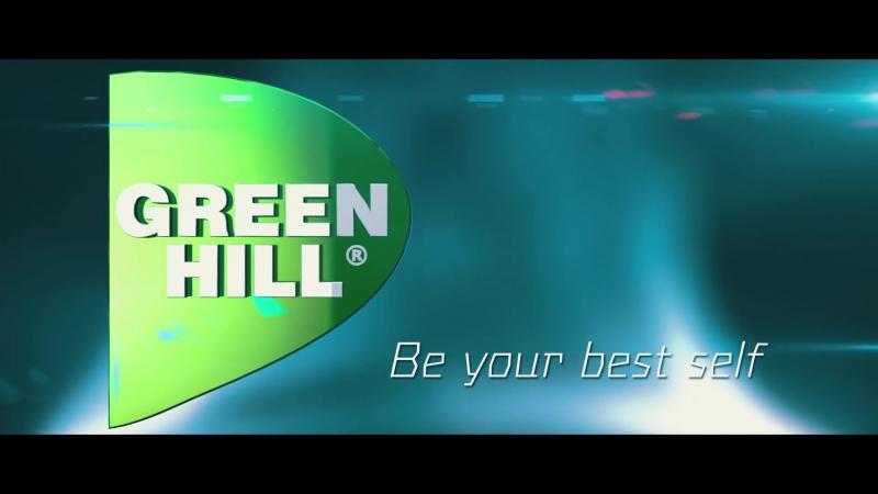 Green Hill в магазине Viking sport