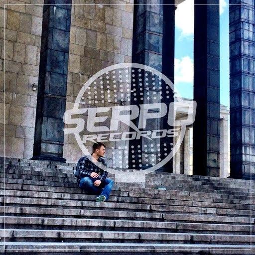 SERPO альбом Реверанс