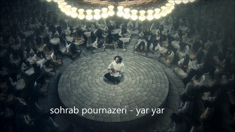 Sohrab pournazeri - yar yar