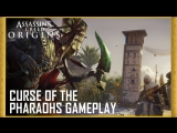 Assassins Creed Origins- Curse of the Pharaohs Gameplay and Details | UbiBlog | Ubisoft [US]