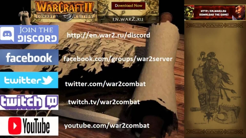 Warcraft 2 Discord Party