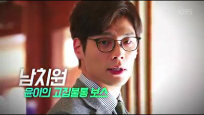 Дорама KBS2