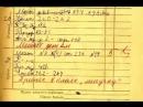 Всем, кто учился в 60-70 годах в советской средней школе посвящается.