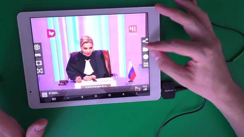 📺ТВ НА СМАРТФОНЕ ПЛАНШЕТЕ БЕСПЛАТНО! MyGica PT360 Watch DVB-T2_-T on Android