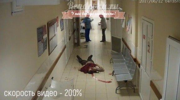 Медики Красного креста 20 минут смотрели как на полу умирает мужчина