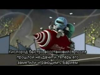 Multfilm_Kislorod.mp4