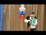 2015г г Новосибирск на сцене татарская музыка Ренат Ниязов г Омск