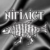 Нигилист: продуктивное разрушение