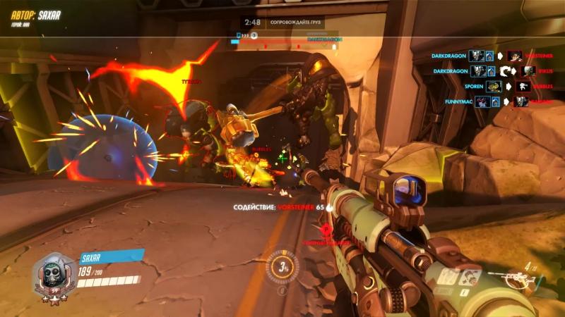 Team kills