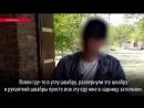 У Москальковой это курортом зовется как пытают заключенных в Омской колонии