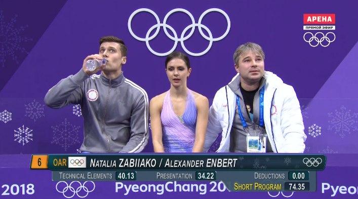 Экс-украинка спартнером принесли Германии золото Олимпиады впарном катании
