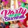 Детские праздники в Барселоне PartyZoneBarcelona