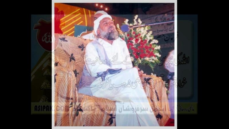 Dua Karo ky Zahoor-e-Imam ho jaay by Ali Safader