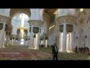 Абу-Даби, Белая мечеть - 6