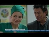 НаПервом канале новый сезон фильма «Практика»