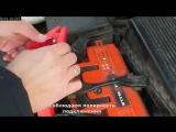 JUMP STARTER MULTI - заводим Toyota Carina E 2.0