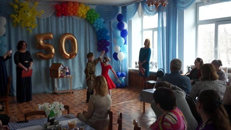 Паруску 50 лет_20.04.2018_1