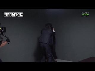 Lee Goon Ji ер 21 рус саб..