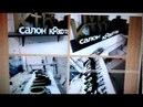 Люберцы Фабрика рекламы 8 929 629 34 32 Широкоформатная печать вывески изготовление вывесок рекламные вывески реклама вывески вывески