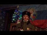 Новогоднее Поздравление от Богданы Нещерет