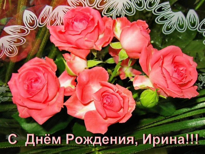 Христианские поздравления с днем рождения женщине, мужчине, маме 48