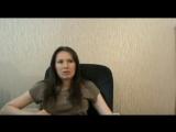 02 Как изменить мир. Беседа 2-я с Валентиной Когут
