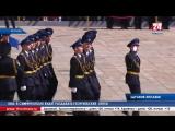 Краснознамённый ордена Октябрьской революции Президентский полк поздравил Владимира Путина с инаугурацией
