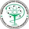 ФГБУ ФНКЦ ФХМ ФМБА России Поликлиника 1
