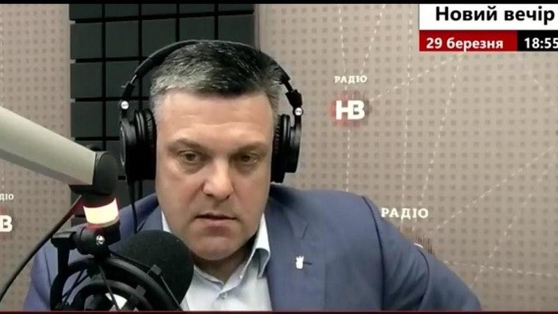 Про марш 3 квітня, приватизацію держмайна, продаж землі, справу Савченко   ОЛЕГ ТЯГНИБОК на радіо НВ