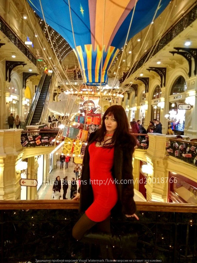 Наталья Бледанс, Москва - фото №6